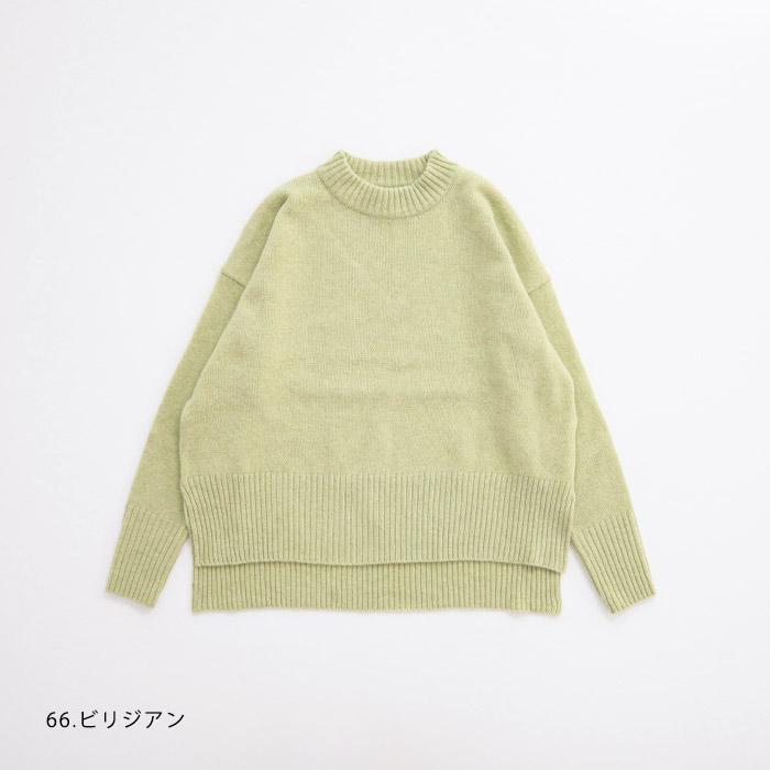 新色入荷!NARU(ナル) タスマニアラムウールハイネックニット 620605