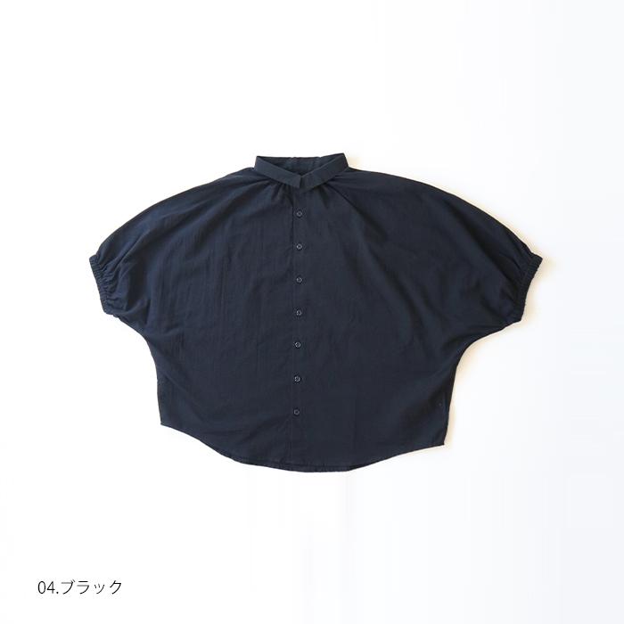 再入荷!NARU(ナル) ソヨカゼシャツ 637180