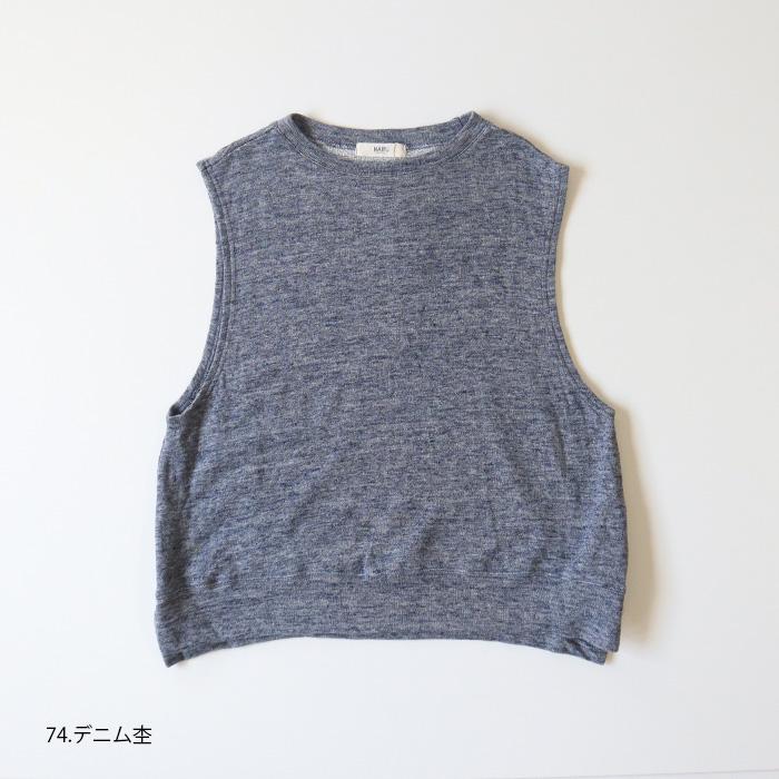 NARU(ナル) 40/1リネン裏毛ベスト 638305