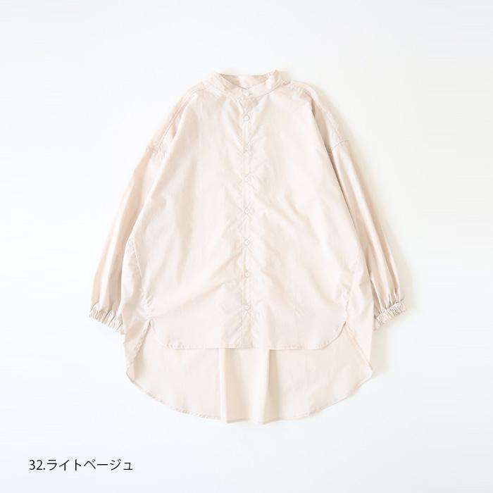 NARU(ナル) 80Sタイプライターシャツ 640921