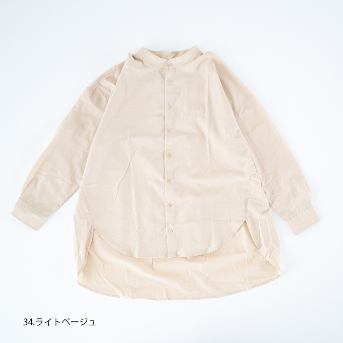 NARU(ナル) 60Sローンふんわり仕上げシャツ 639130