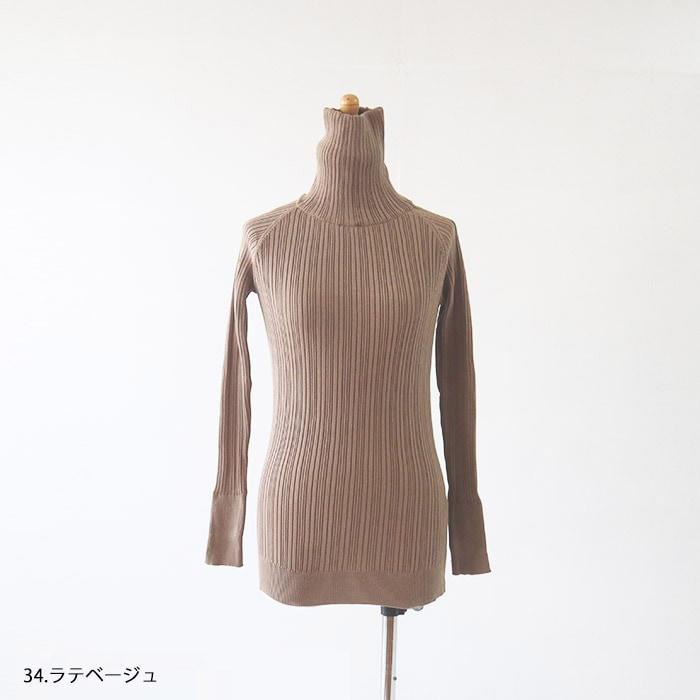 新色入荷!NARU(ナル) 611701 コットンランダムリブニットタートル