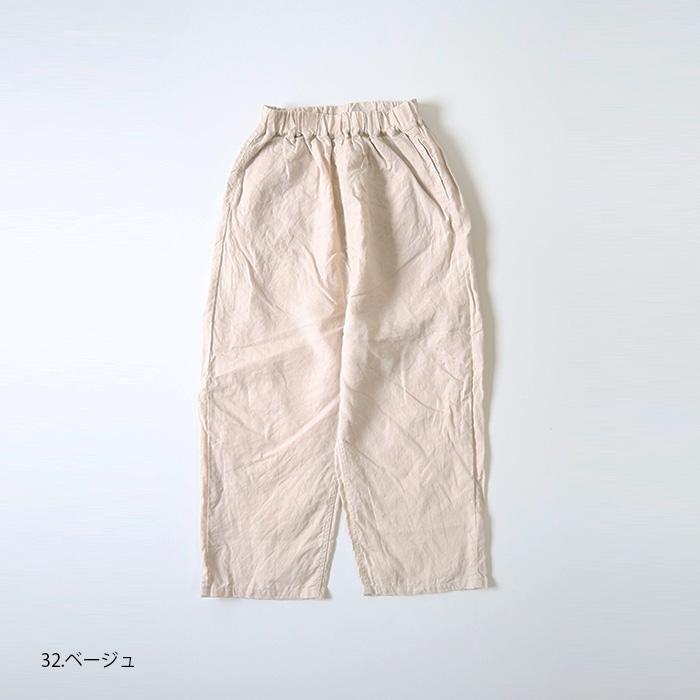 NARU(ナル)40Sフレンチリネンキャンバスワッシャー(バイオウォッシュ加工)パンツ 640820