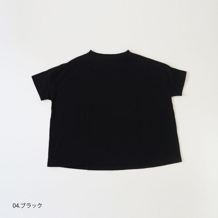 NARU(ナル) 16/1ラフィー天竺ワイドプルオーバー 637375