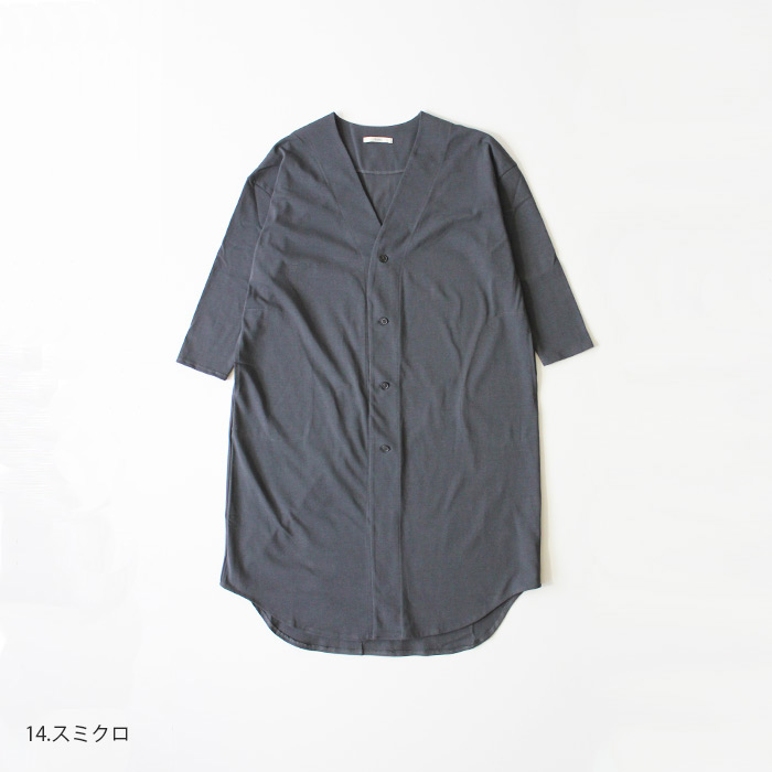 NARU(ナル) デラヴェジャージーロングカーディガン 636216