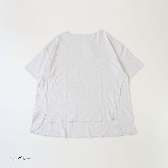 NARU(ナル) 16/1ラフィー天竺サイドスリットプルオーバー 637376