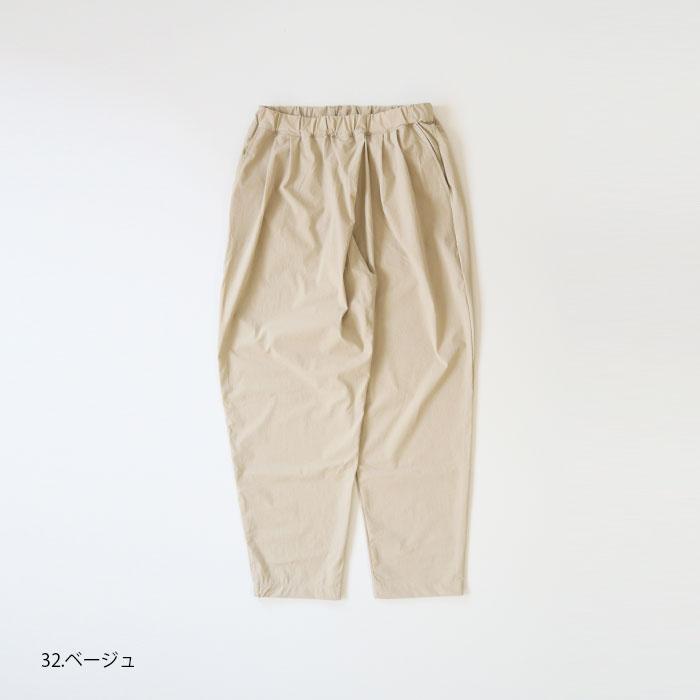 NARU(ナル) ナイロン4WAYライトクロステーパードパンツ 638916