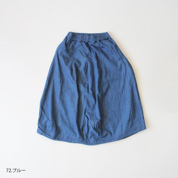 NARU(ナル) 麻混デニムタックスカート(バイオウォッシュ加工) 636822