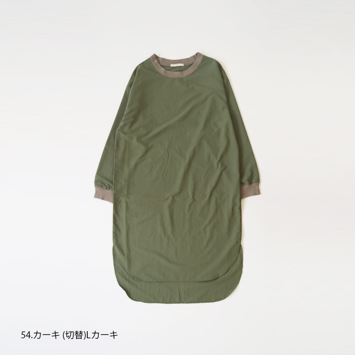 NARU(ナル) タスランウェザー×30/-ナチュラルソフトフライスワンピース 638910