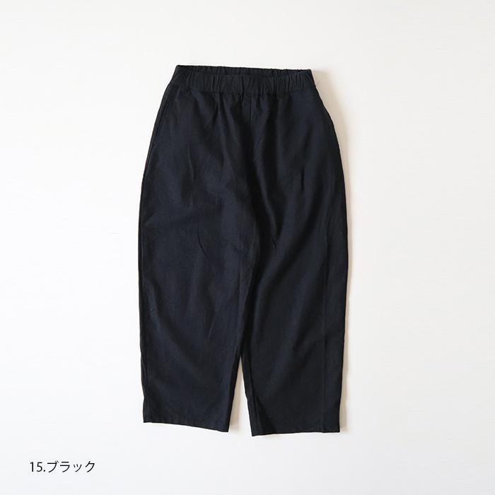 NARU(ナル) うたた寝パンツ 641835