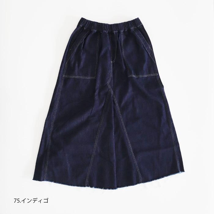 NARU LIBRE(ナル リーブル) 8オンスムラデニム(バイオウォッシュ加工)デニムスカート 742805