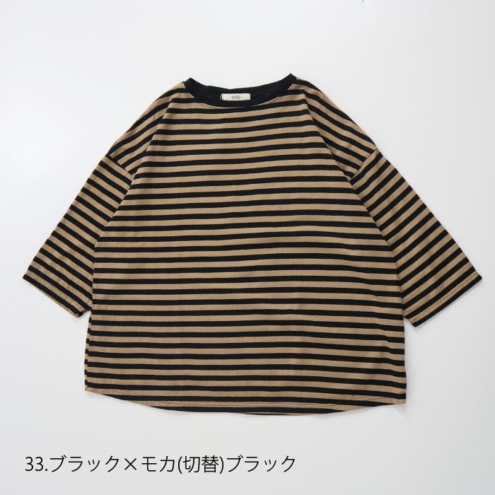 NARU(ナル) クロックムッシュTシャツ 641015