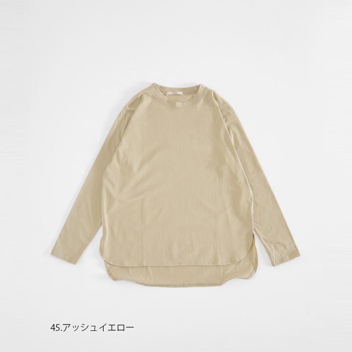 新色入荷!NARU(ナル) 47/2サイロプレミアムスリットプルオーバー 638211