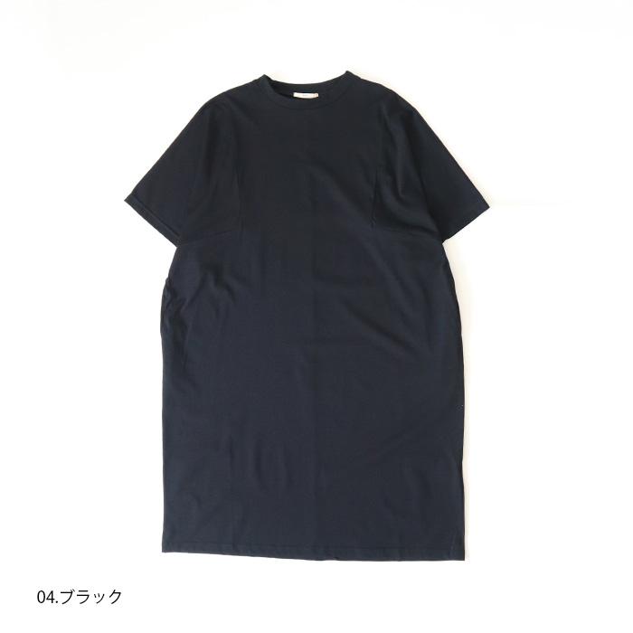 NARU(ナル)  のほほんワンピース 641227