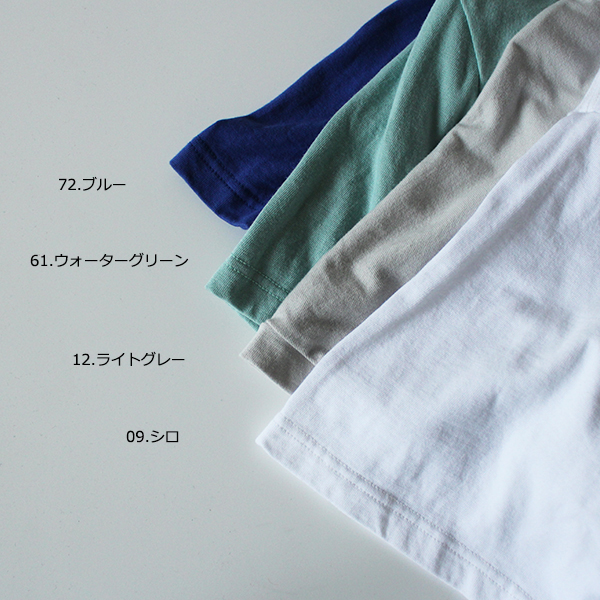 629030 NARU(ナル) 40//天竺半袖T