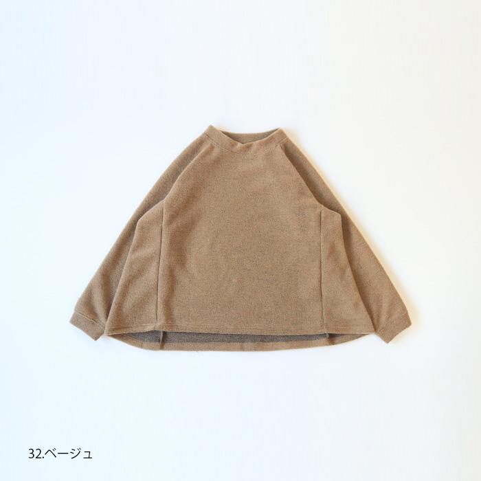 NARU(ナル) トラベルウールプレミアラグランプルオーバー 639340