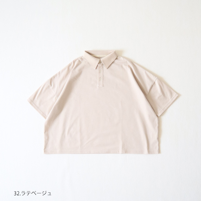 NARU(ナル) コアラポロ 641210