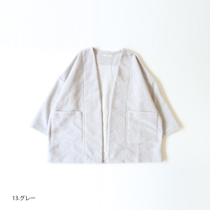 NARU(ナル) トラベルウールプレミアショートコート 639330