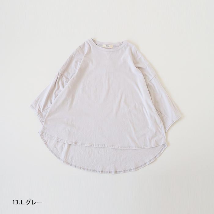 NARU(ナル) 30/1インド綿 プルオーバー 641005