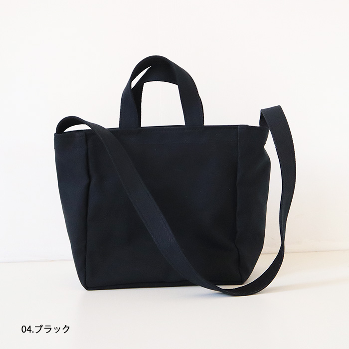 NARU(ナル) ショッピングトートバッグ 741005