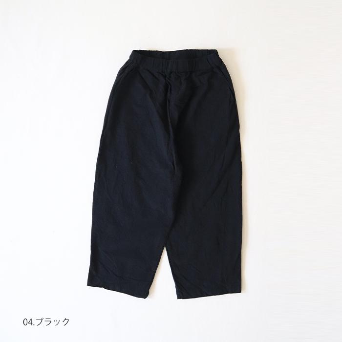 予約受付中!6月上旬納期<br>NARU(ナル) シワシワのほほんパンツ 641810