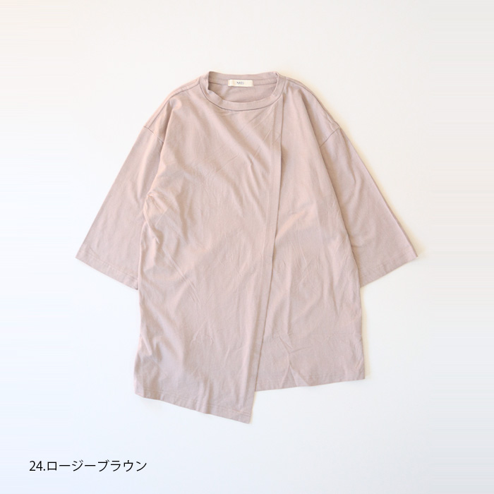 NARU(ナル) 40/2CLASSIC天竺アシンメトリープルオーバー 640041