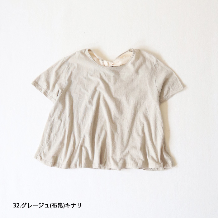"NARU(ナル) ゆったりリボンTシャツ""ruban(リュバン)"" 641025"