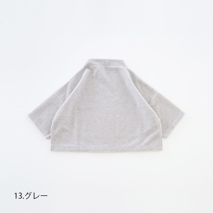 NARU(ナル) トラベルウールプレミアボトルネックワイドプルオーバー 630225