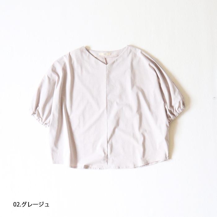 """NARU(ナル) ドルマンプルオーバー""""muguet(ミュゲ)"""" 641240"""