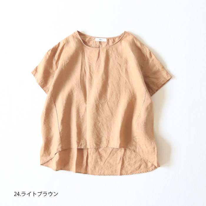 """NARU(ナル) バイオウォッシュ加工プルオーバー""""Corinne(コリンヌ)"""" 641845"""