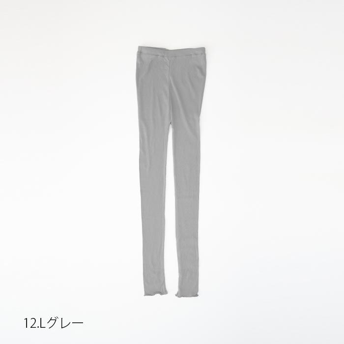 NARU(ナル) メロウレギンス 642205