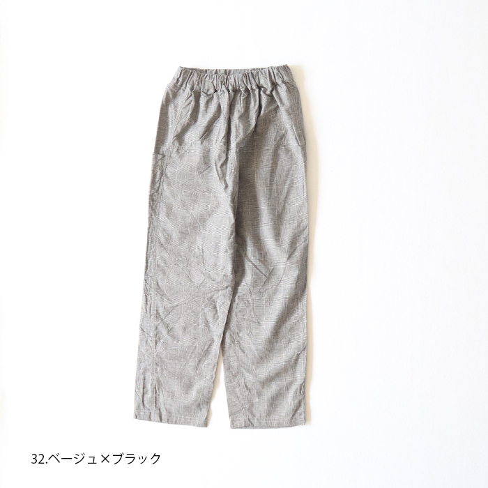 NARU(ナル) 先染めリネンポケットパンツ Rosalie(ロザリー) 641831