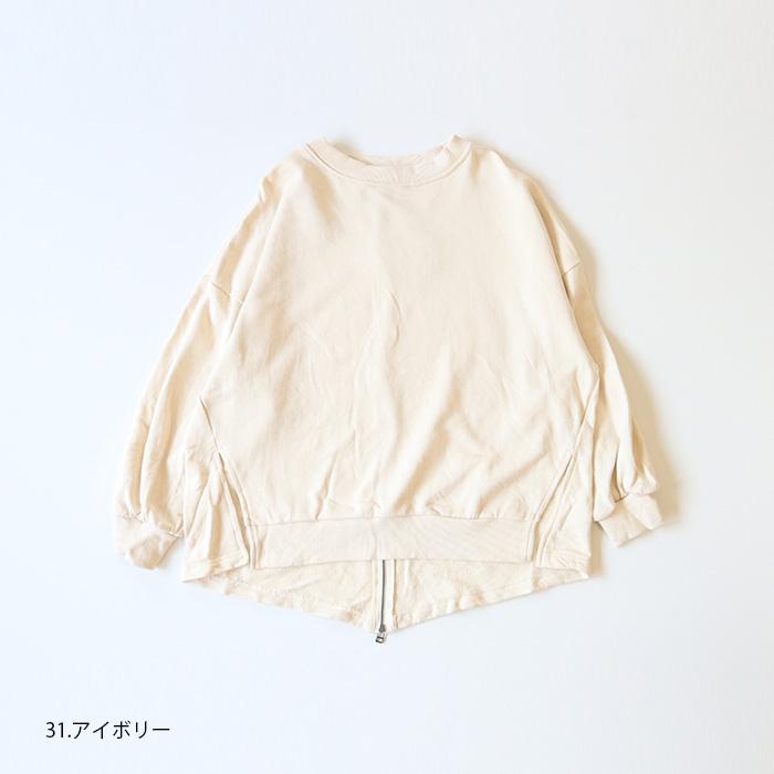 NARU(ナル)  30/10セントラル裏毛×オールスターベアテレコバックファスナープルオーバー 639305