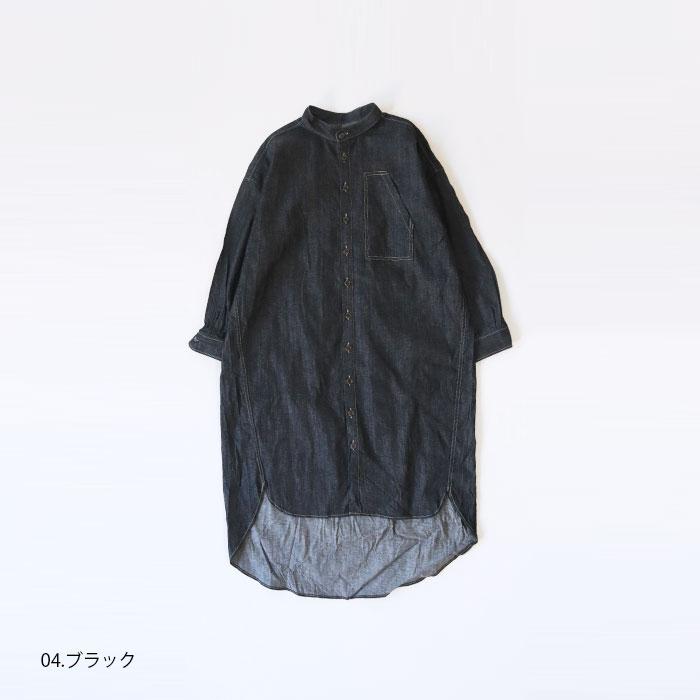 NARU(ナル) 8ozデニムシャツワンピース 639806