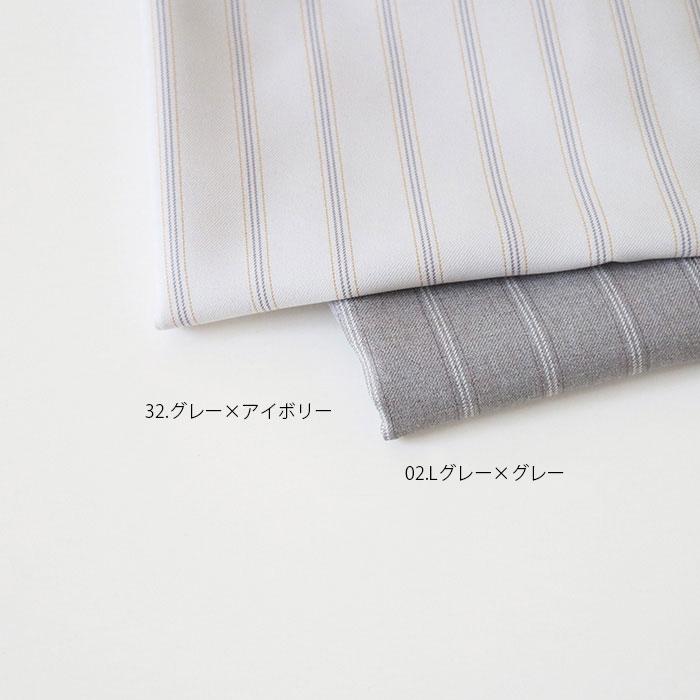 NARU(ナル) テーパードパンツ