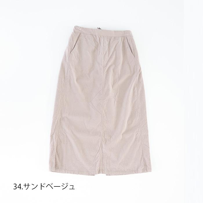 NARU(ナル) コーデュロイタイトスカート 642830