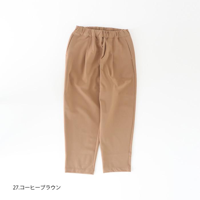 NARU(ナル) モナルーチェテーパードパンツ 638920