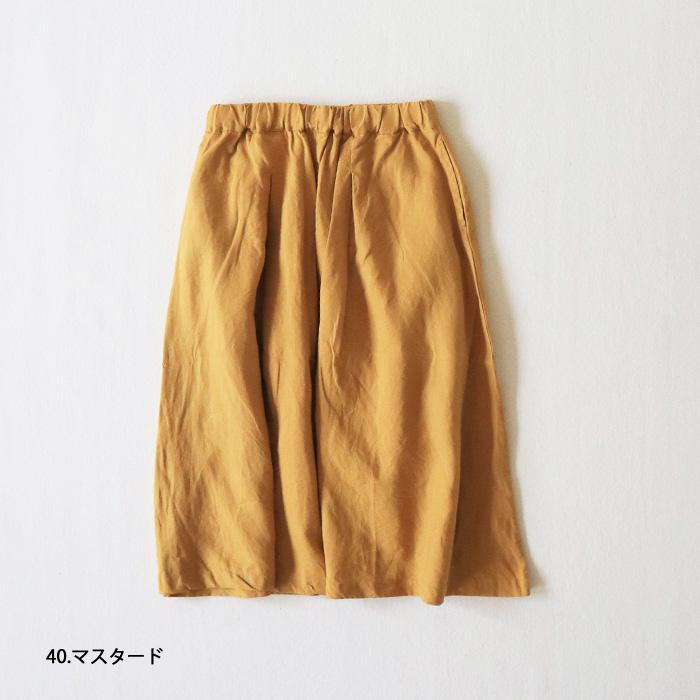 "NARU(ナル)  フレアスカート""marguerite(マルグリット)"" 641847"