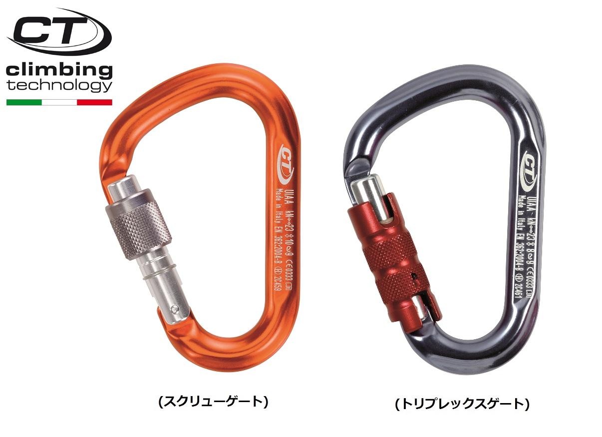 Climbing Technology スナッピー