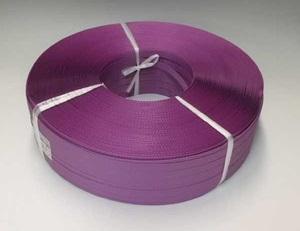 手芸用PPバンド(大巻) 紫