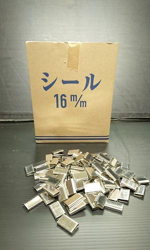 金具シール 16mm(1000ヶ入)