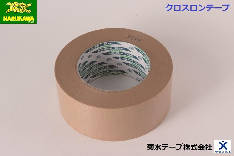 クロスロンテープ