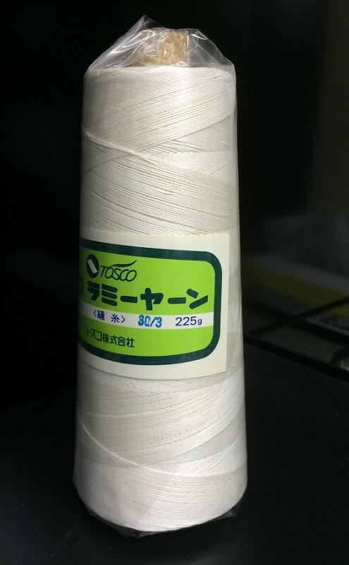 ラミー麻 30/3 コーン巻