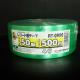 SKレコードテープ 緑