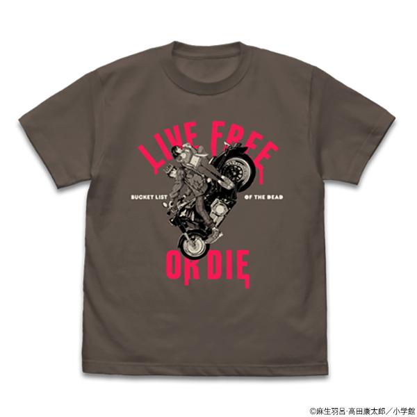 ゾン100〜ゾンビになるまでにしたい100のこと〜 Tシャツ(サンデーGX創刊20周年記念)