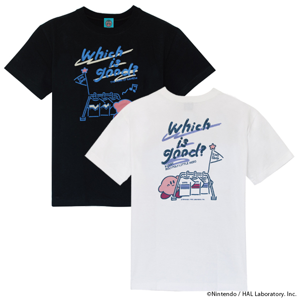 THE KING OF GAMES 星のカービィ Which is good?Tシャツ