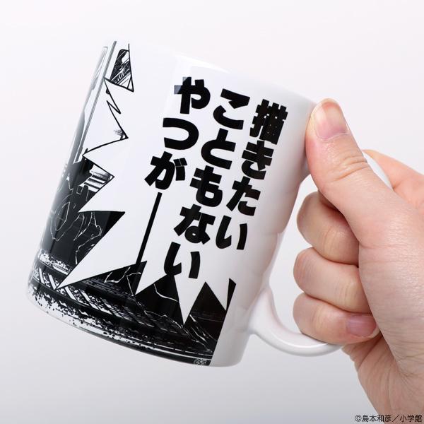 吼えろペン マグカップ