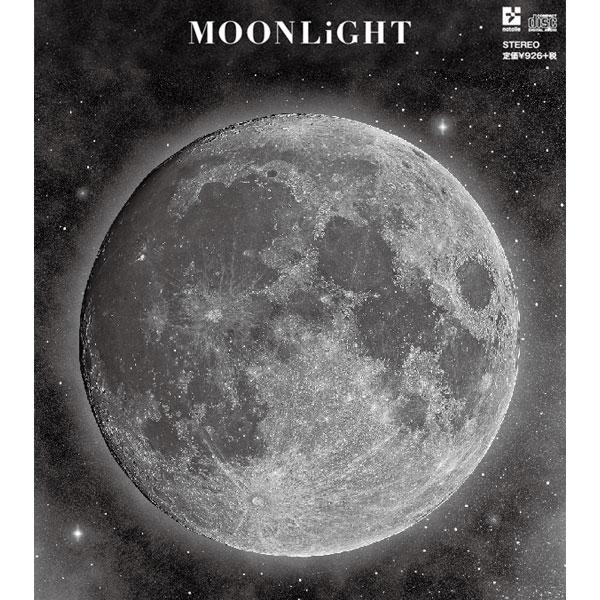 [通常版]NATASHA CD「MOONLiGHT / VOLCANO」