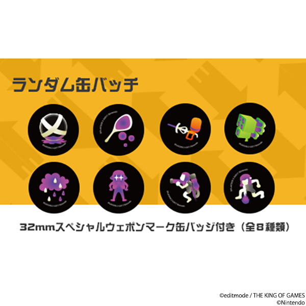 THE KING OF GAMES スプラトゥーン2 エゾッココーチ アカネ