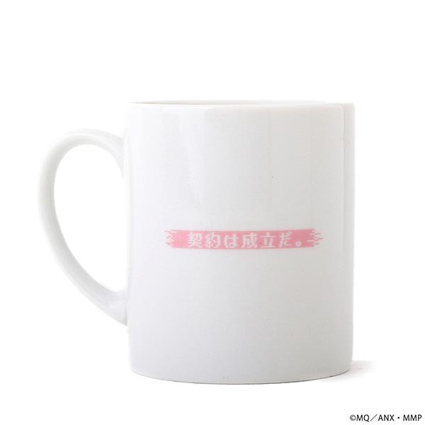 劇場版 魔法少女まどか☆マギカ キュゥべえ温感マグカップ